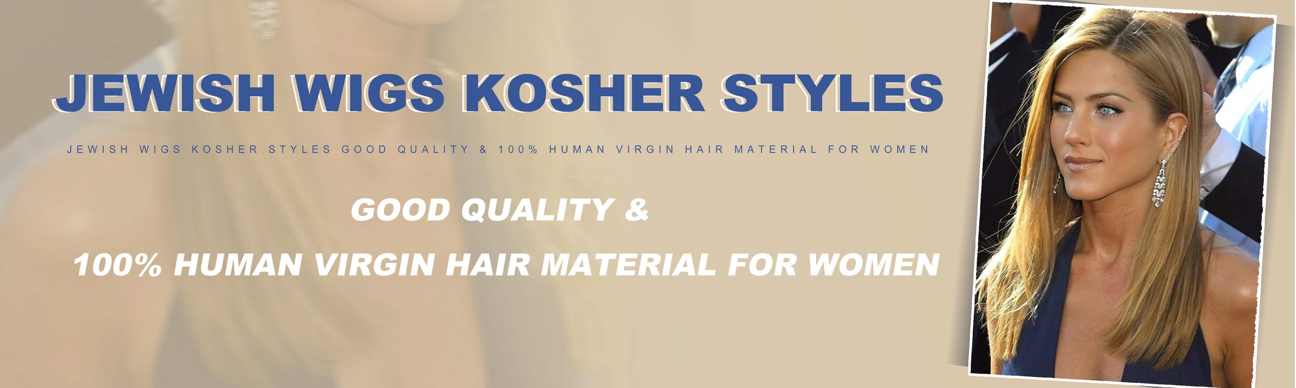 Jewish Wigs Kosher