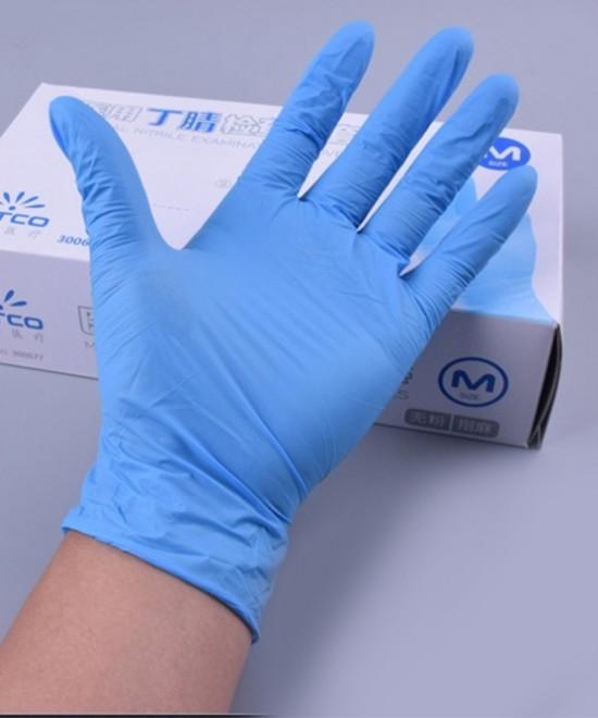Dolago Protective Disposable cheap bulk Medical Grade Colored Powder Free Examination blue disposable nitrile Gloves Anti Virus Free Shipping For Family